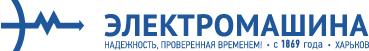 logo_electromashina
